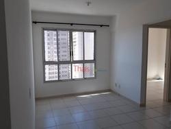 Quadra 101 Conjunto 4 Samambaia Sul Samambaia   Apartamento com 02 quartos com 01 suíte no Residencial Gávea à venda - Samambaia/DF