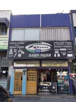 Terceira Avenida Blocos 294A/372A Nucleo Bandeirante Núcleo Bandeirante LOTE 342-A APTº 206  APARTAMENTO DE 02 QUARTOS COM EXCELENTE LOCALIDADE.